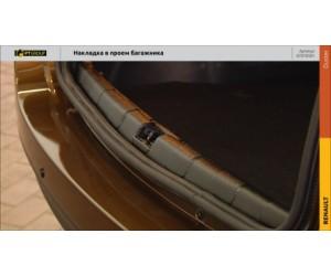 Накладка в проем багажника Renault Duster