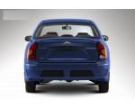 Накладки на задний бампер (Нерж) Chevrolet Lanos Galant