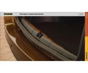 Накладка в проем багажника LADA LARGUS